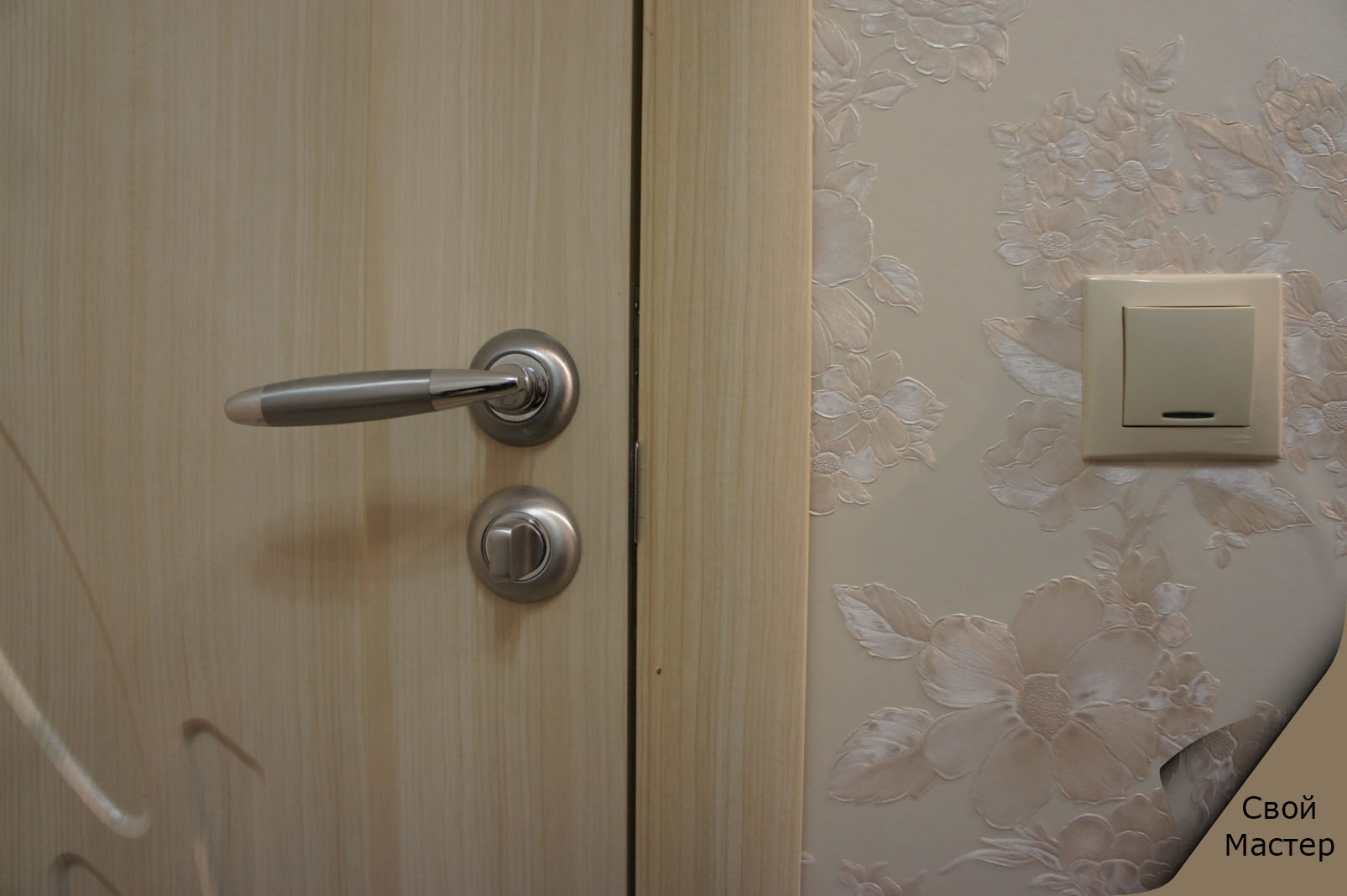 Свой Мастер. ремонт квартиры любой сложности под ключ - Свой Мастер