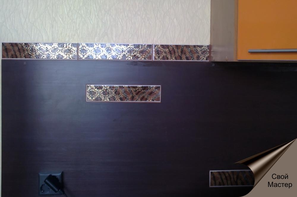 вставки из плитки в стеновую панель - Свой Мастер