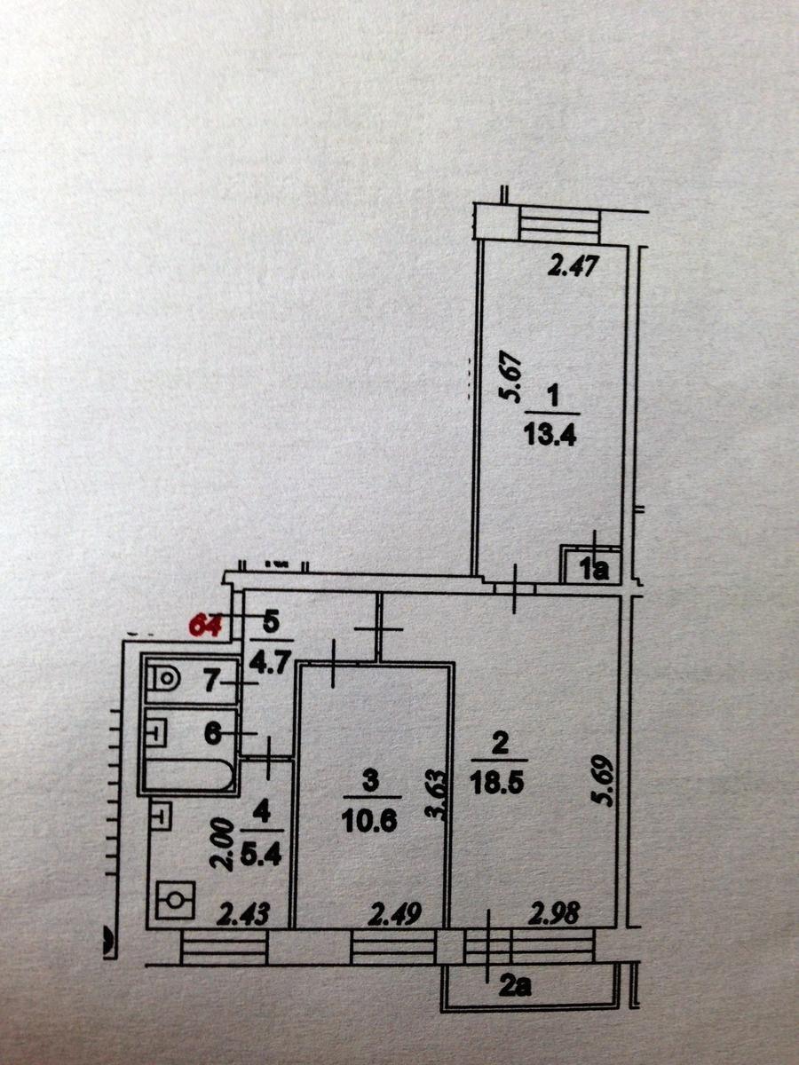 Дом П44: Перепланировка 3-комнатной квартиры — 5 дизайн