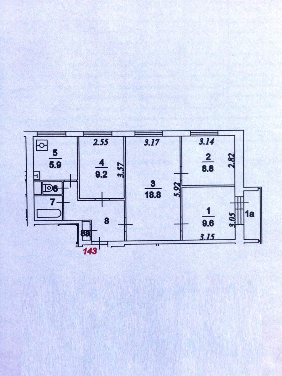 Серия панельных домов ii-49.