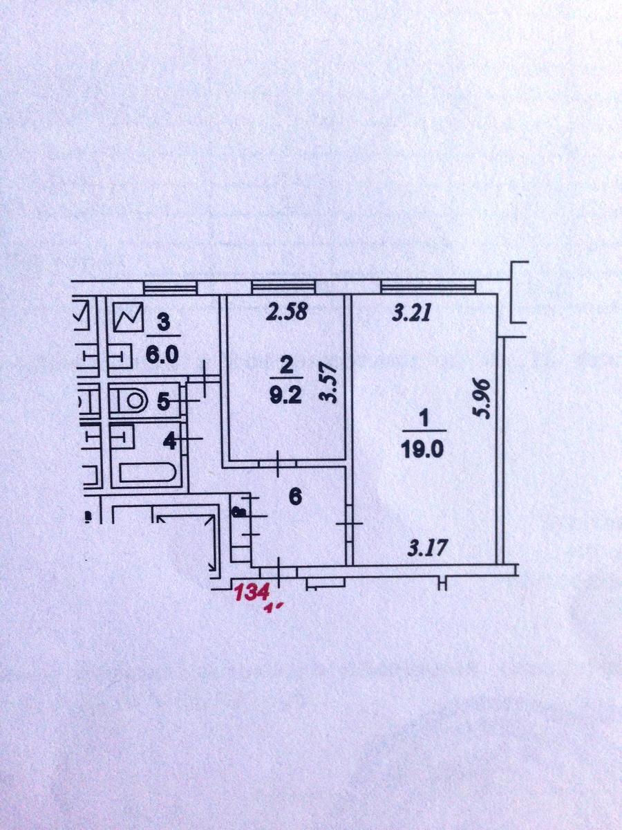 Схема двухкомнатных квартир в панельных домах6