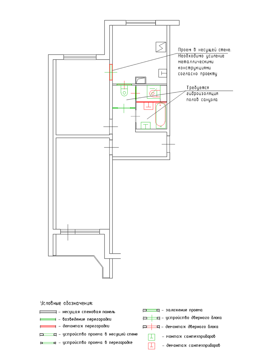 Перепланировка двухкомнатной квартиры серии П-111М